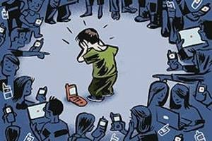 Il cyberbullismo indica una tipologia di bullismo attuato mediante la rete.